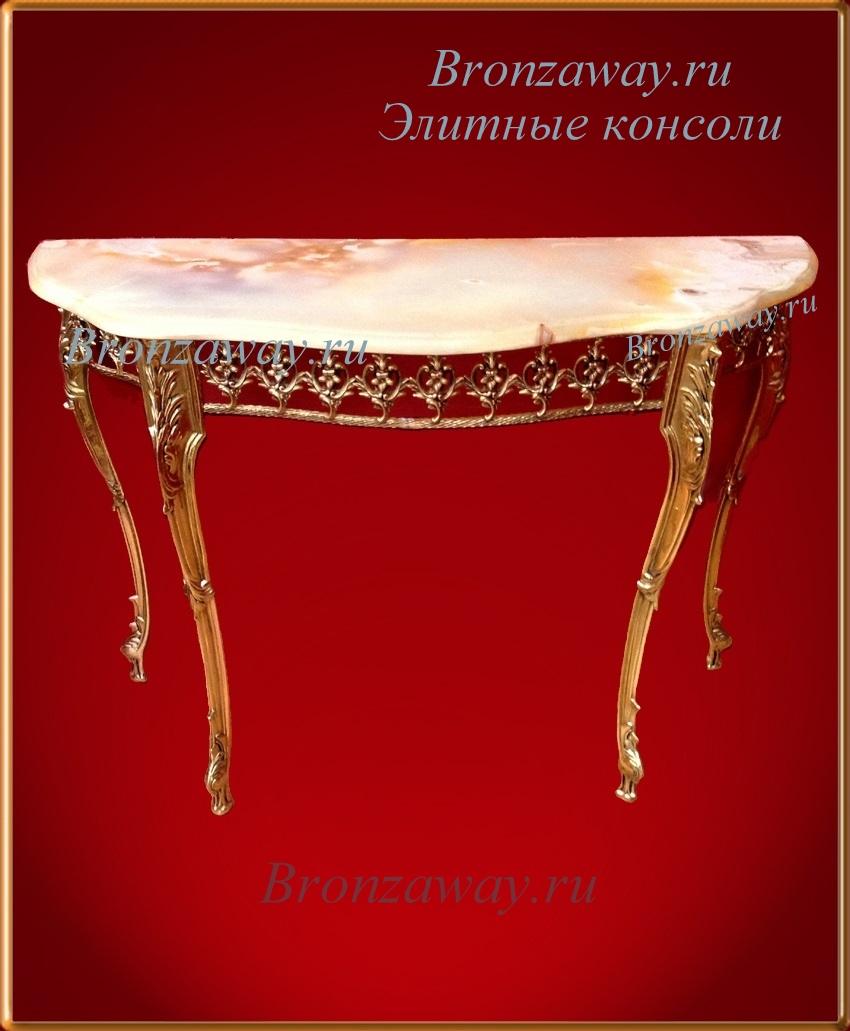 Столики из полированной бронзы
