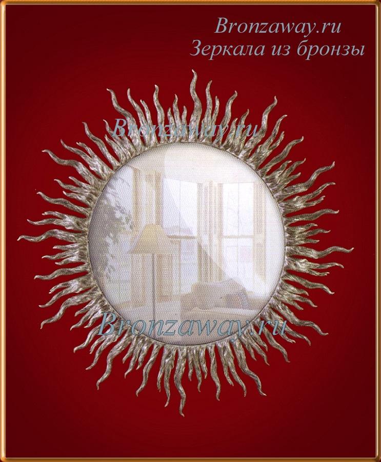 Зеркало круглое настенное  солнышка